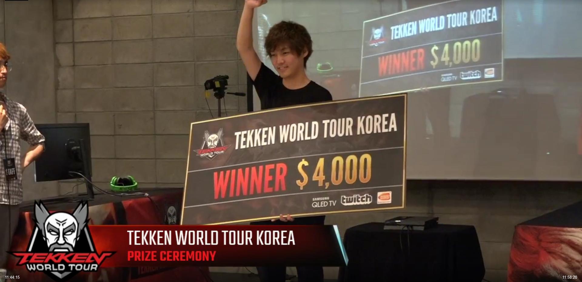 Master Event Korea