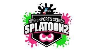 NPB eSports Series Splatoon 2