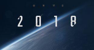 2018 degli esport