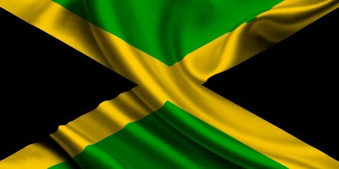 Jamaica Esports Initiative