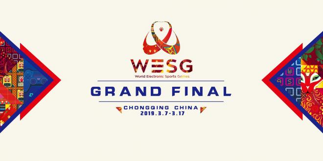 WESG 2019