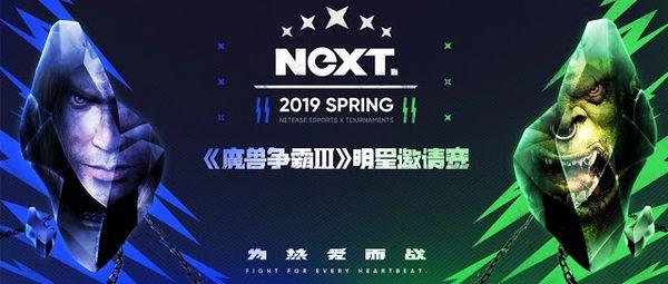 next spring 2019