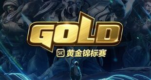 Gold Series 2019