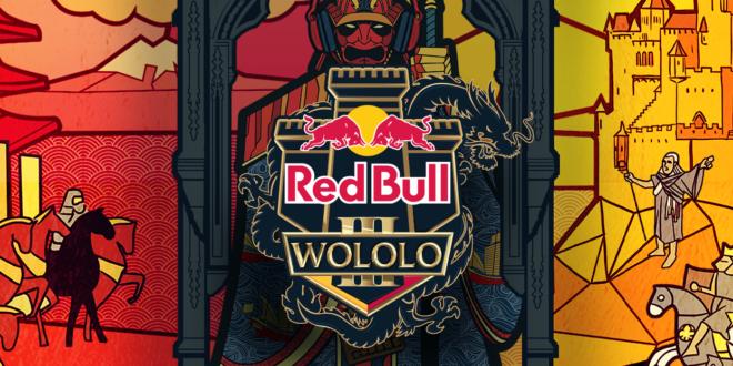 Wololo III