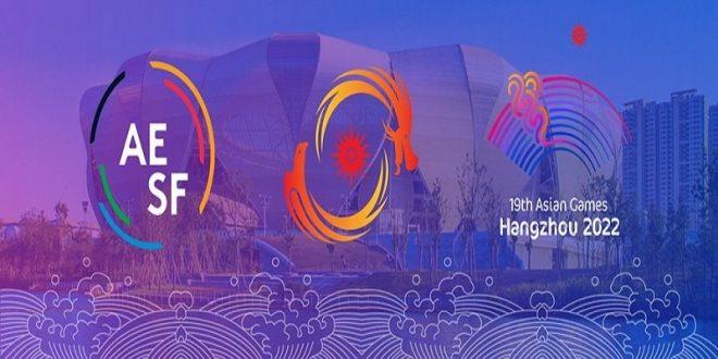 Hangzhou 2022